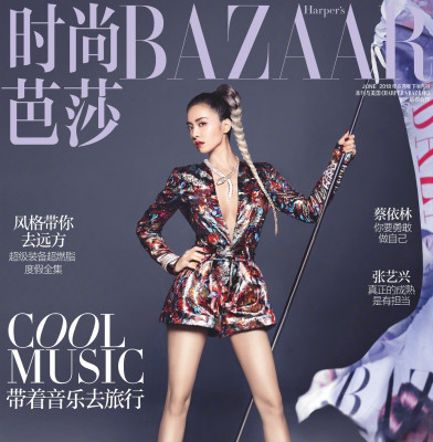 Harper\'s Bazaar China