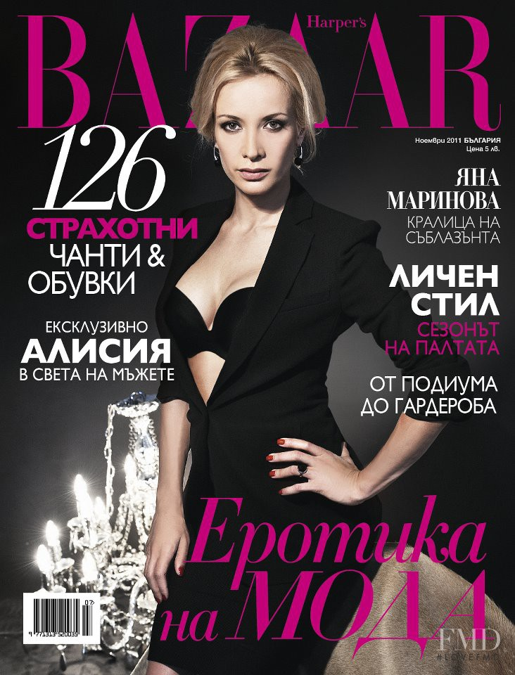 Cover of Harper's Bazaar Bulgaria , November 2011 (ID ...