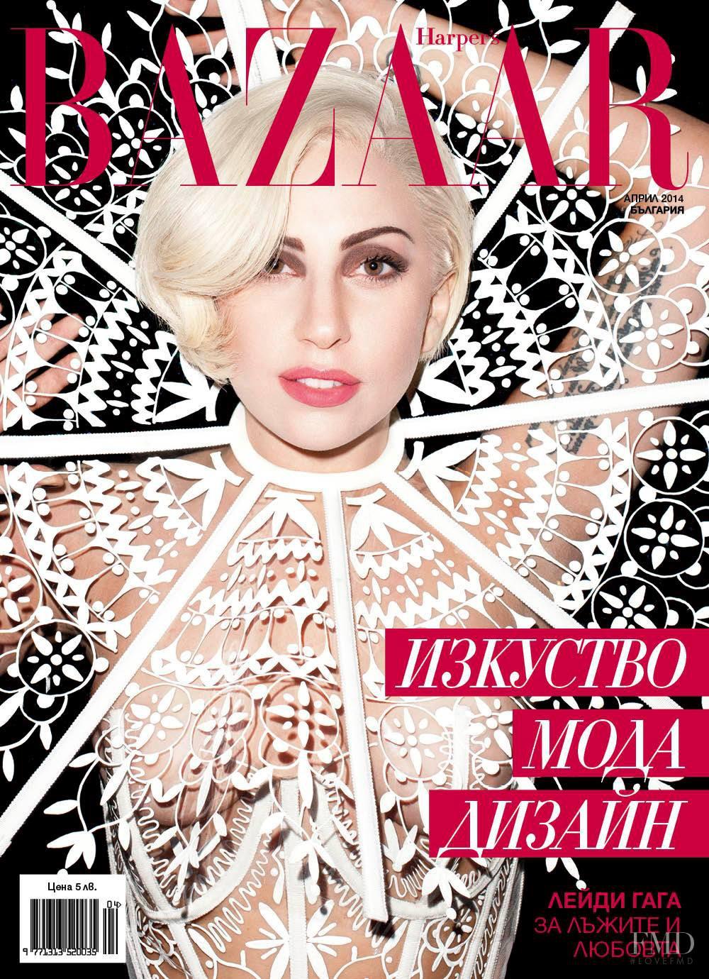 Cover of Harper's Bazaar Bulgaria with Lady Gaga, April ...
