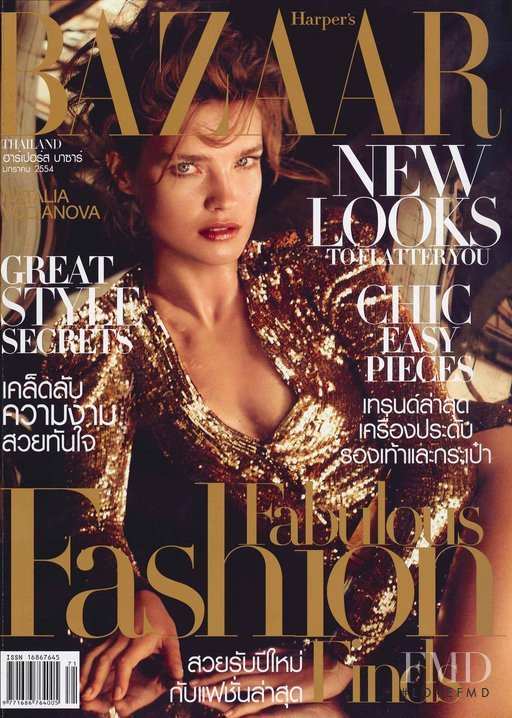 Natalia Vodianova featured on the Harper\'s Bazaar Thailand cover from January 2011