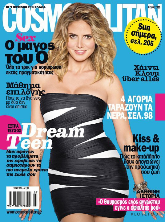 Heidi Klum featured on the Cosmopolitan Greece cover from July 2010