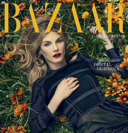 Harper\'s Bazaar Kazakhstan