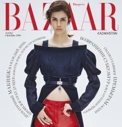 Harper\'s Bazaar Kazakhstan