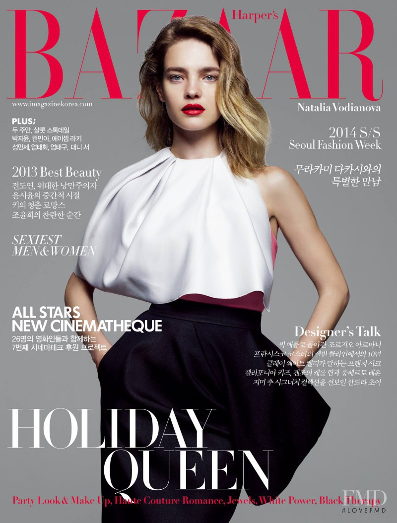 Natalia Vodianova featured on the Harper\'s Bazaar Korea cover from December 2013