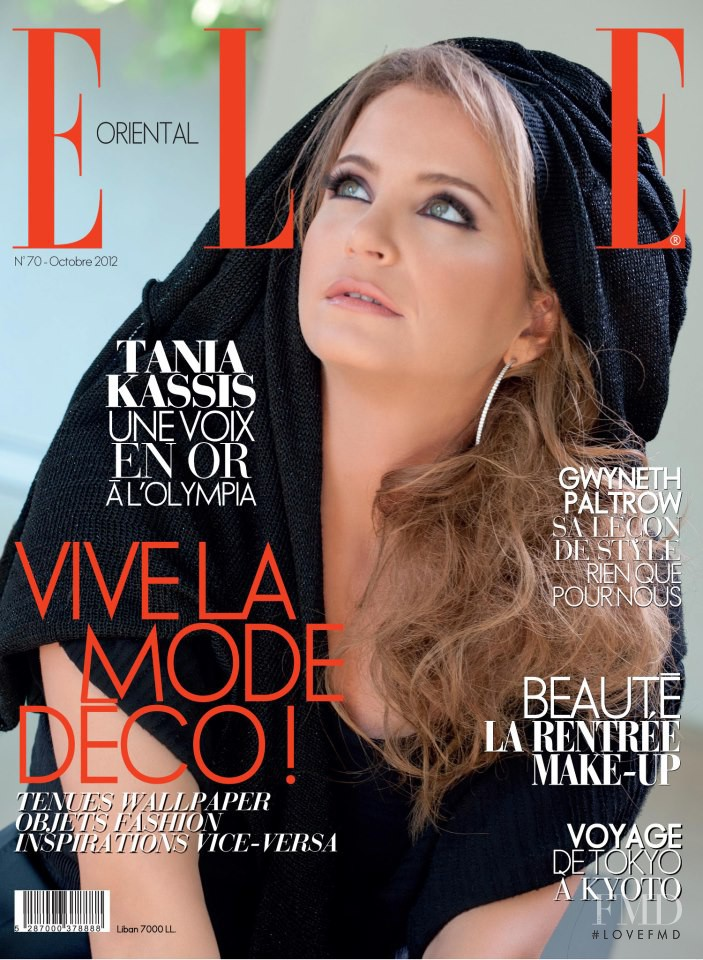 <b>Tania Kassis</b> featured on the Elle Oriental cover from October 2012 - elle-oriental-2012-october-01-single