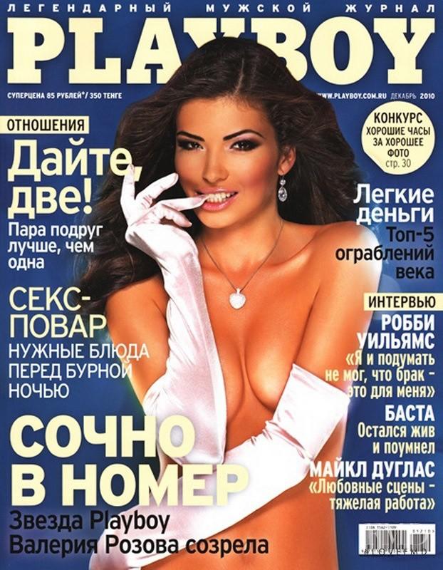 Плейбои фото россия фото 38-826
