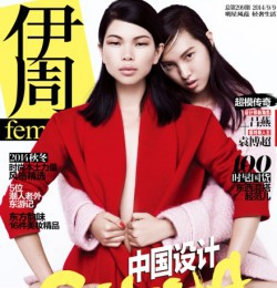 Femina China