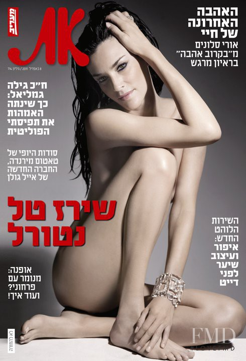 Shiraz Tal featured on the AT cover from April 2011