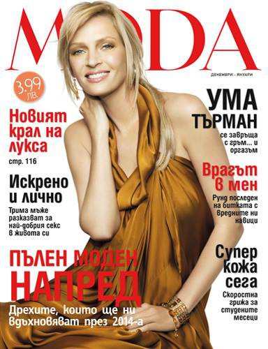 MODA Bulgaria