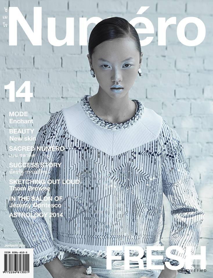 Baiboon Arunpreechachai featured on the Num�ro Thailand cover from January 2014