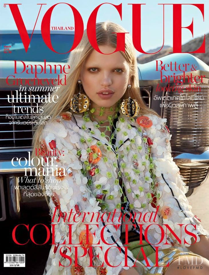 Daphne Groeneveld featured on the Vogue Thailand cover from March 2016