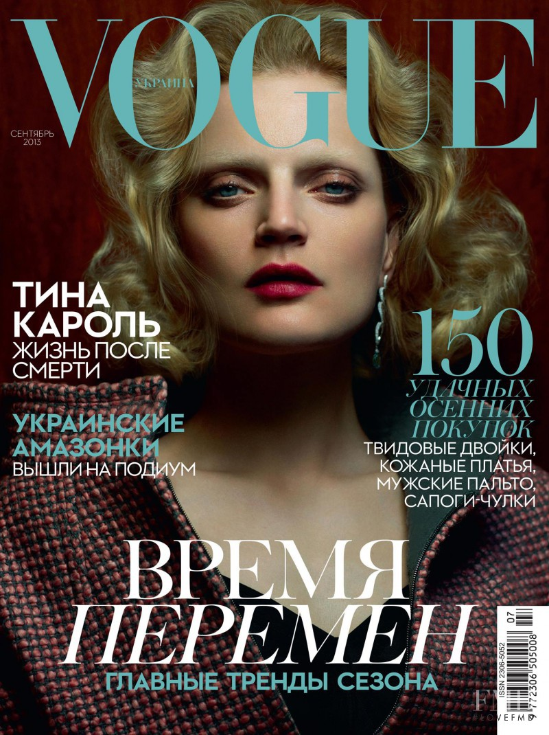 Guinevere van Seenus featured on the Vogue Ukraine cover from September 2013