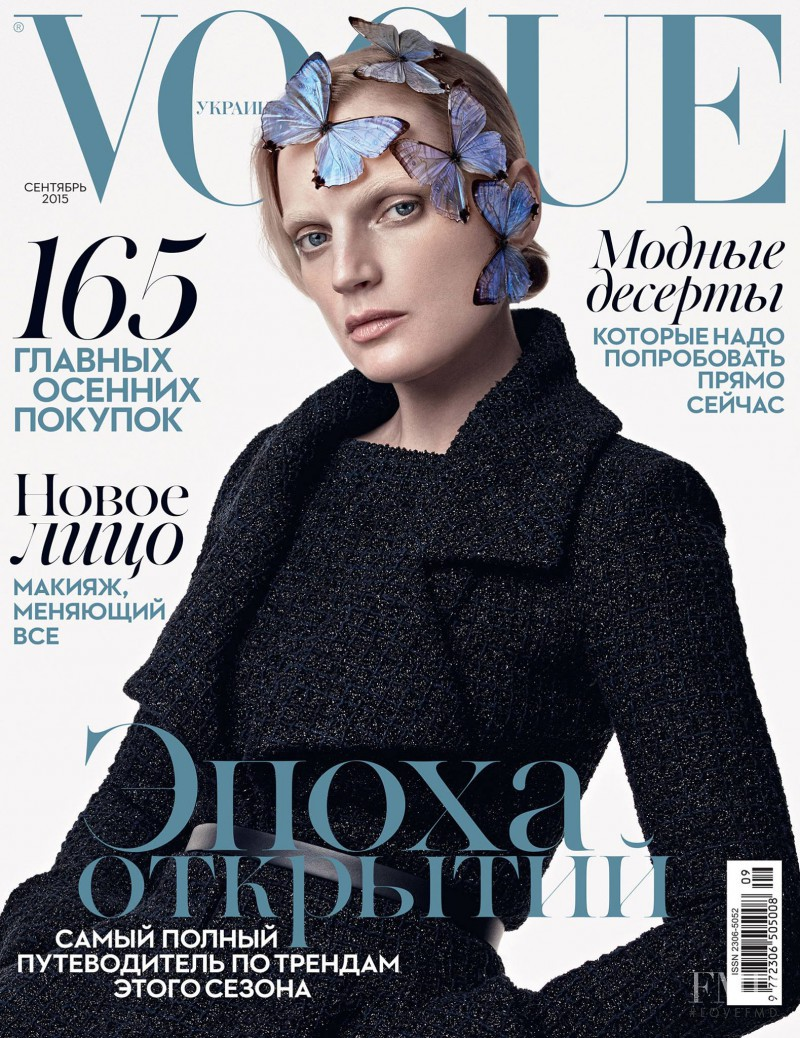 Guinevere van Seenus featured on the Vogue Ukraine cover from September 2015