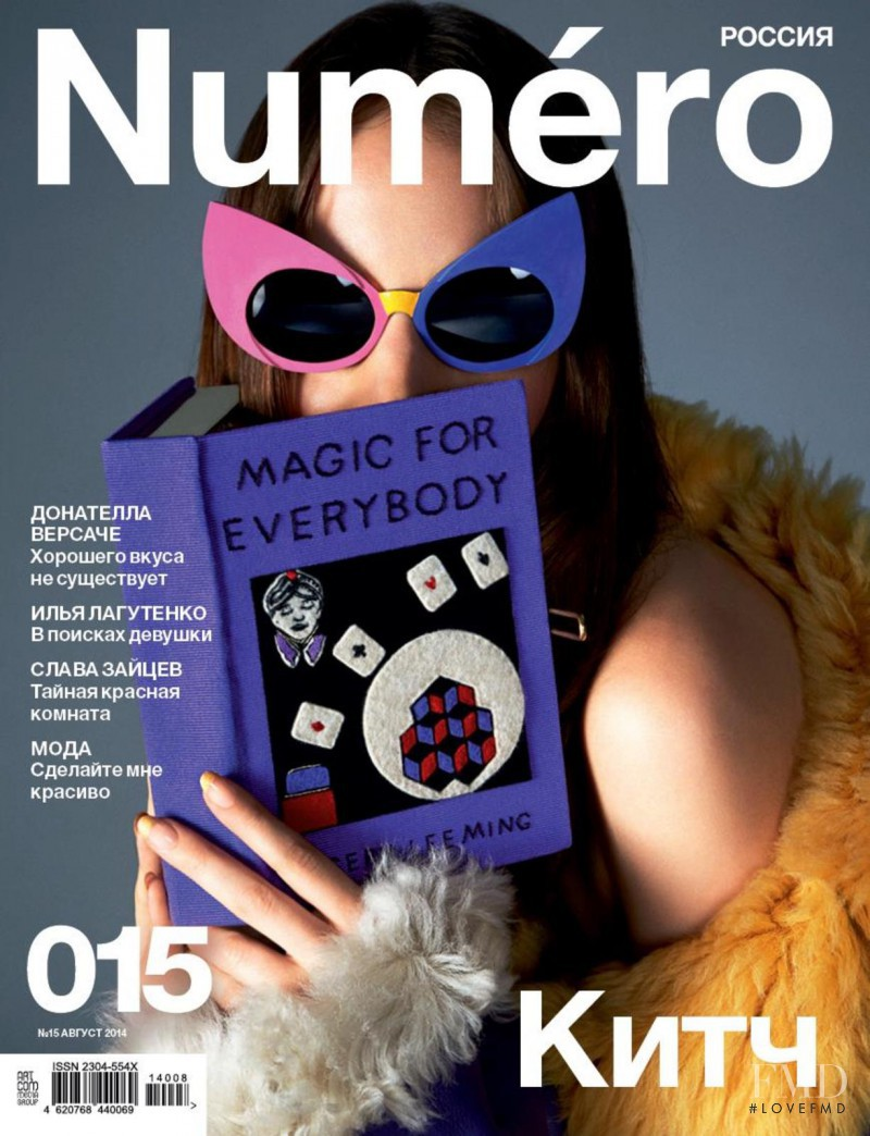 Zuzanna Bijoch featured on the Numéro Russia cover from August 2014