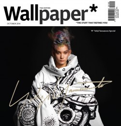 Wallpaper* Magazine Thailand