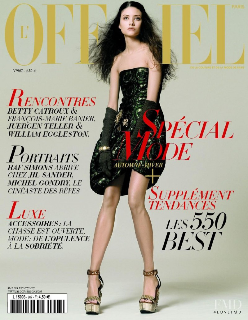 Marina de Paula featured on the L\'Officiel France cover from August 2006