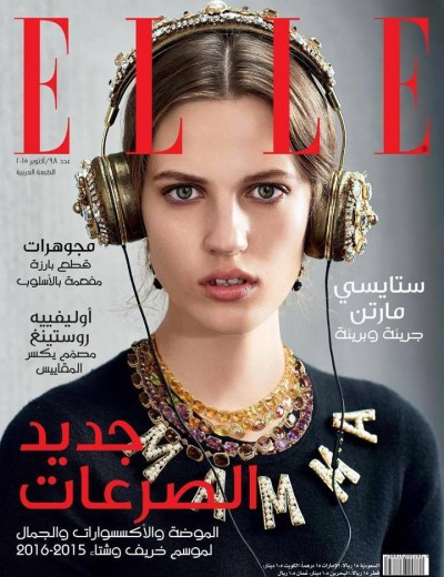 Elle Arab World - elle-arab-world-2015-october-02-profile
