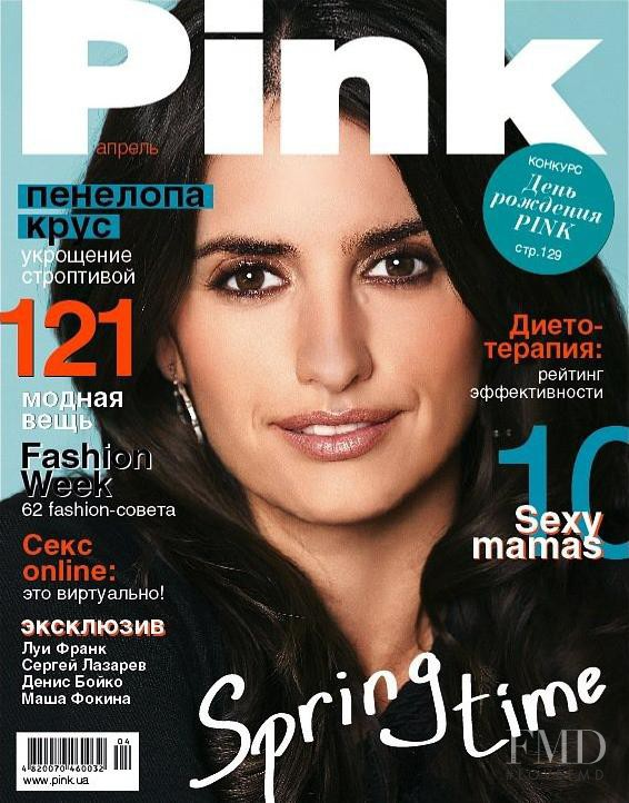 Penelope Cruz featured on the Pink Ukraine cover from April 2011