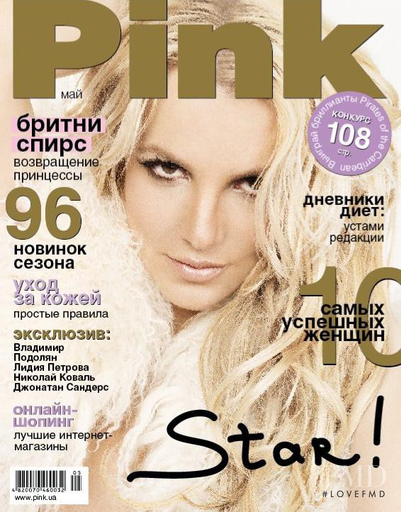 Britney Spears featured on the Pink Ukraine cover from May 2011