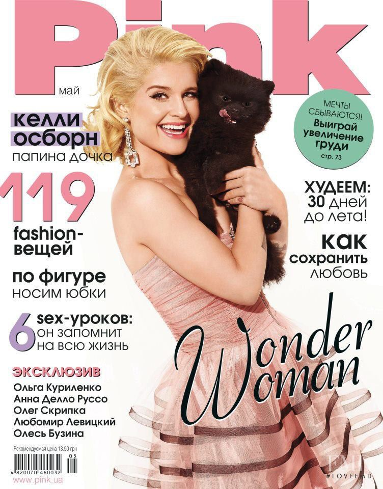 Kelly Osbourne featured on the Pink Ukraine cover from May 2012