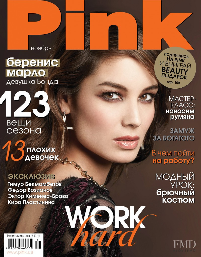 B�r�nice Marlohe featured on the Pink Ukraine cover from November 2012