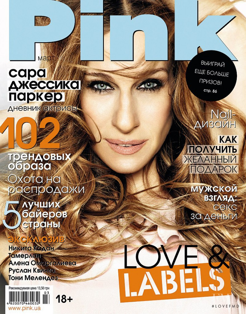 Sarah Jessica Parker featured on the Pink Ukraine cover from March 2013