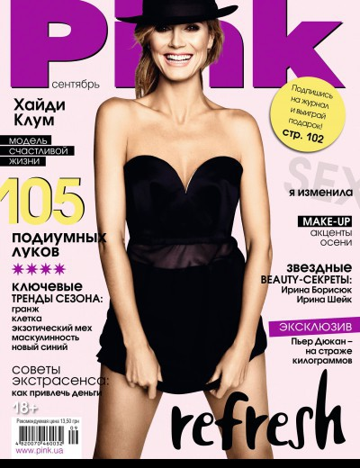 Pink Ukraine