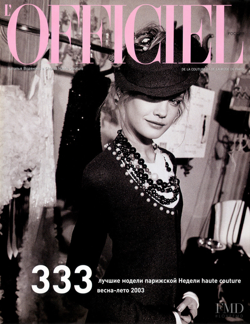 Natalia Vodianova featured on the L\'Officiel Russia cover from May 2009