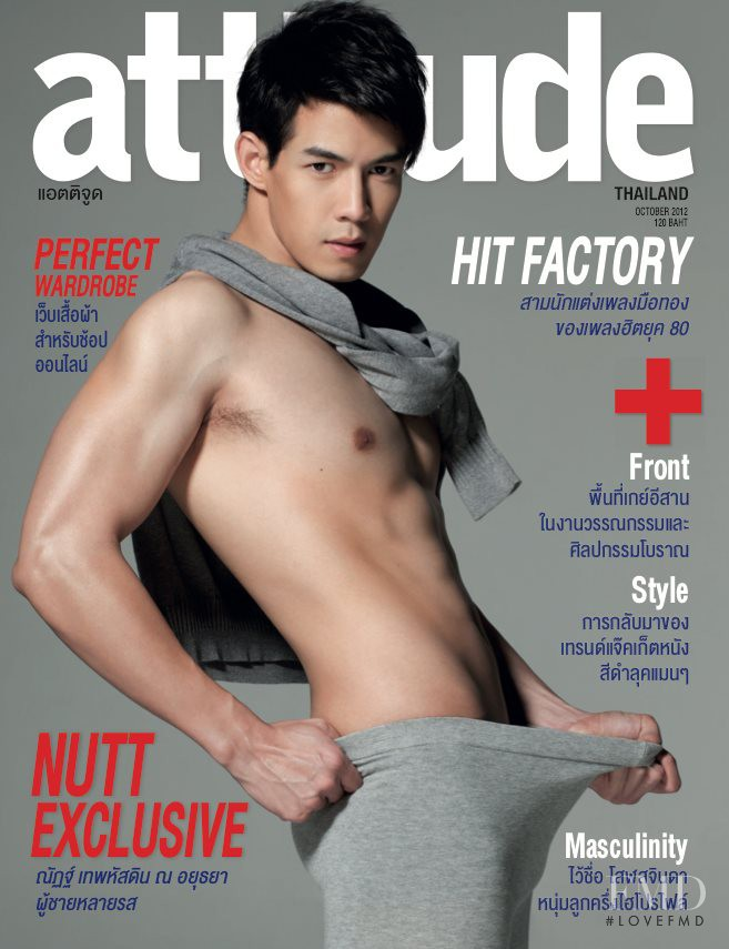 Attitude Thailand - Gay Lifestyle Magazine October 2012 Edition.