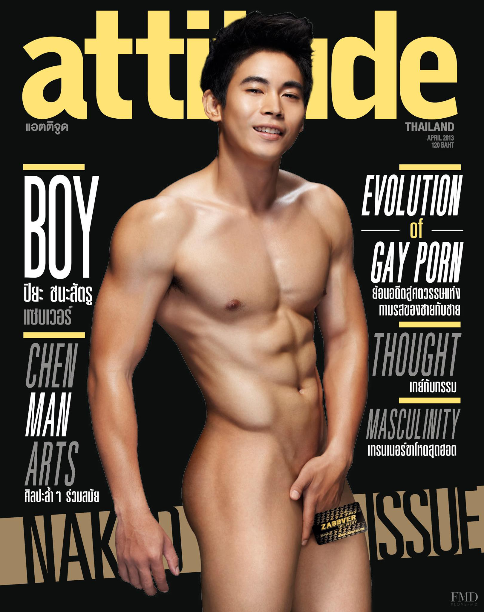 gay men touch Nude magazine in