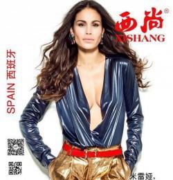Xishang magazine