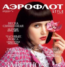 Aeroflot Style