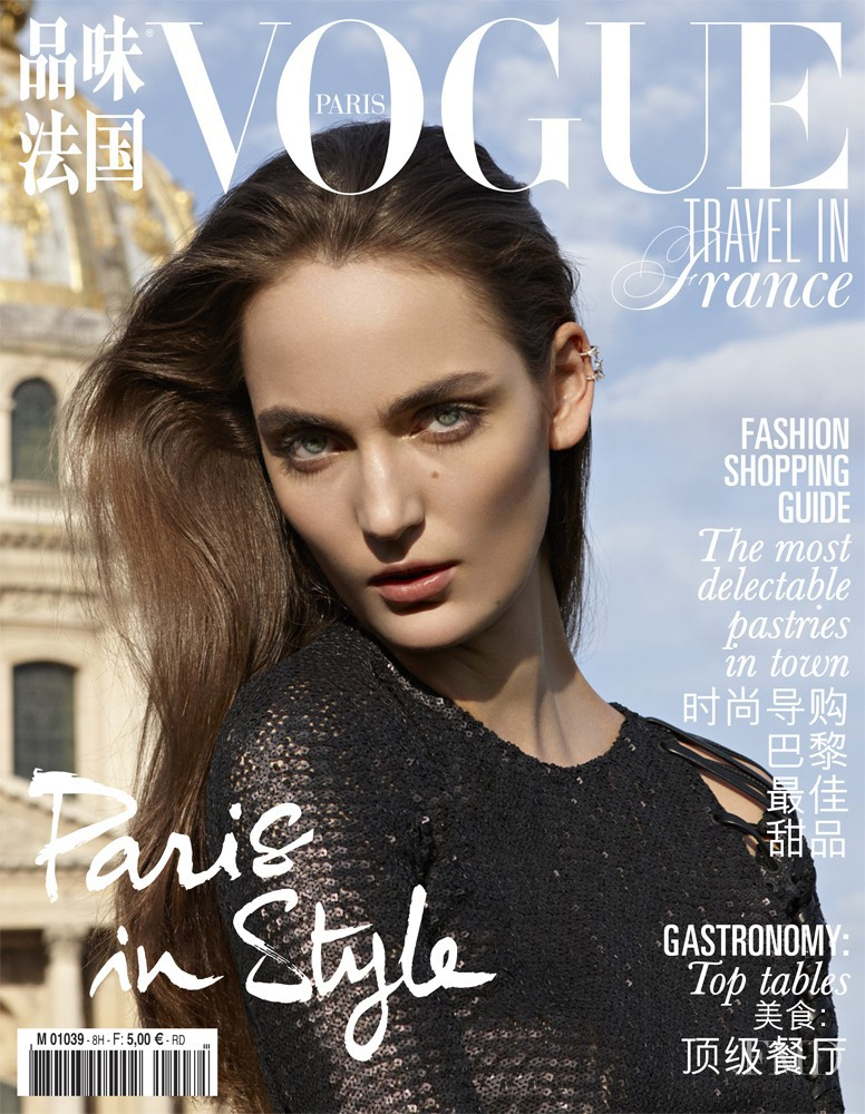 Zuzanna Bijoch featured on the Vogue Travel in France cover from February 2016
