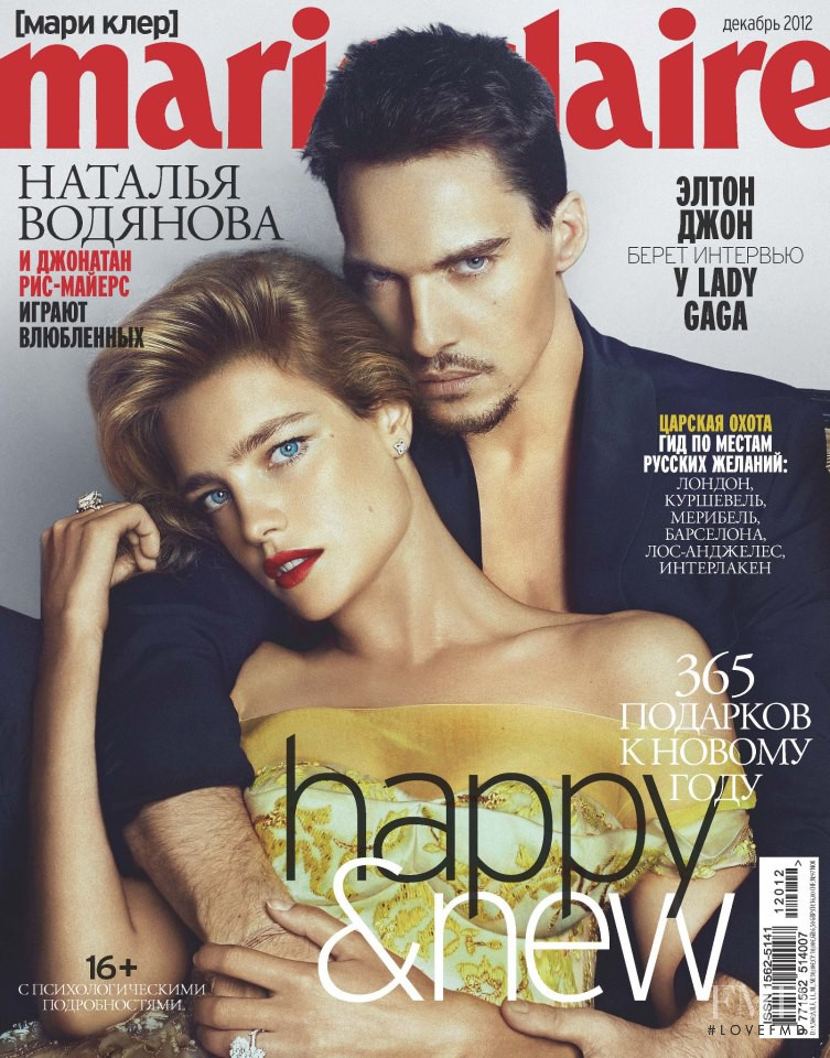 Natalia Vodianova featured on the Marie Claire Russia cover from December 2012