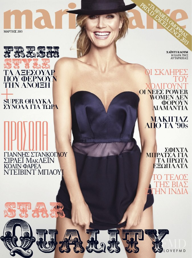Heidi Klum featured on the Marie Claire Greece cover from March 2013