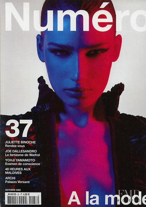 Eugenia Volodina featured on the Numéro France cover from October 2002
