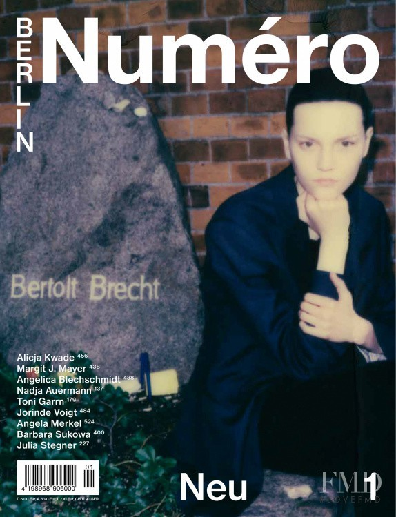 Lina Hoss featured on the Num�ro Berlin cover from January 2017
