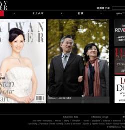 TaiwanTatler.com