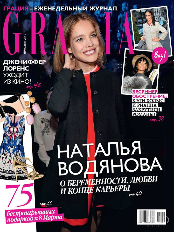 Natalia Vodianova featured on the Grazia Russia cover from March 2014