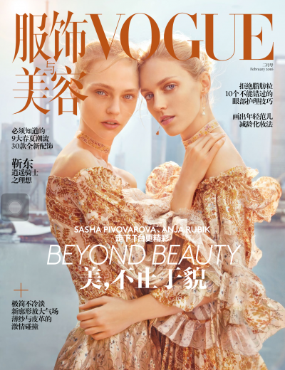 Vogue China