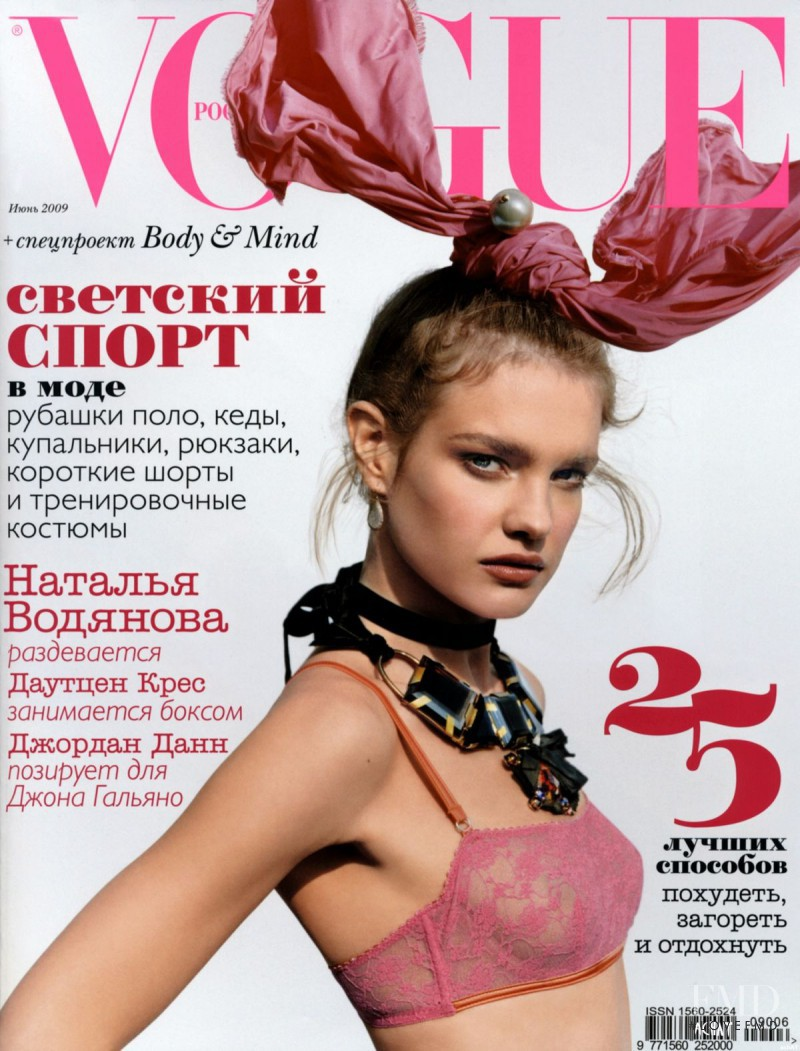 Natalia Vodianova featured on the Vogue Russia cover from June 2009