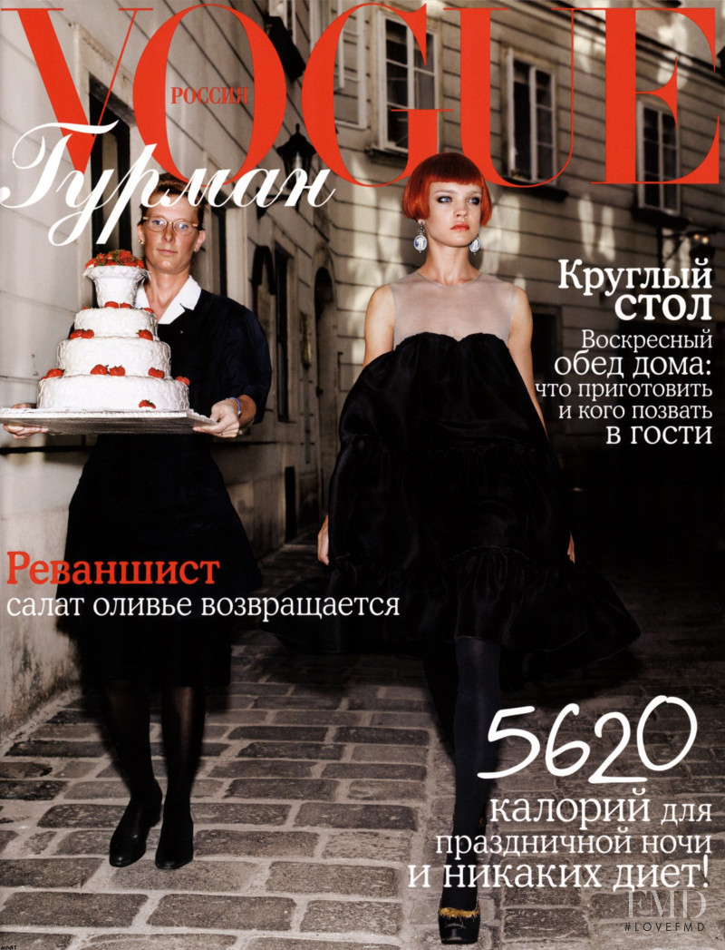Natalia Vodianova featured on the Vogue Russia cover from January 2010