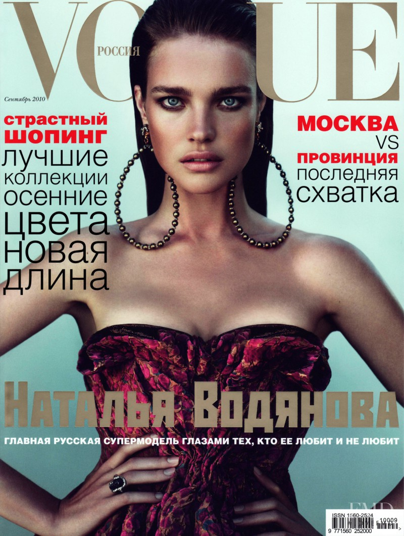 Natalia Vodianova featured on the Vogue Russia cover from September 2010