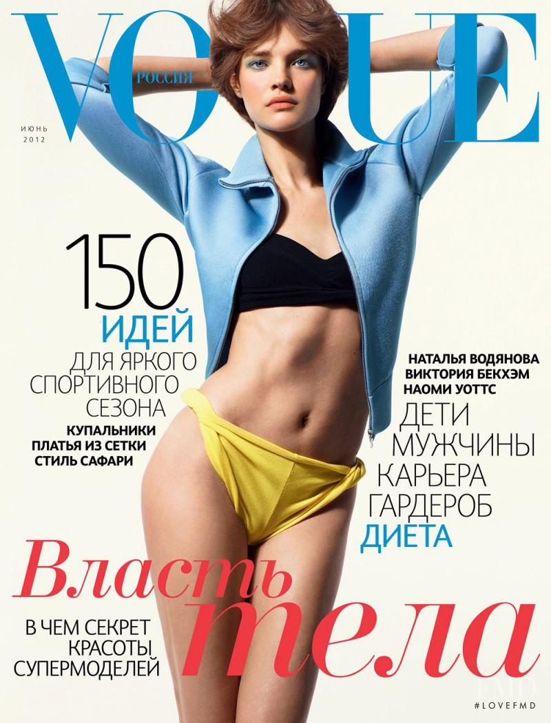 Natalia Vodianova featured on the Vogue Russia cover from June 2012