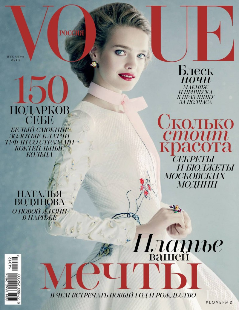 Natalia Vodianova featured on the Vogue Russia cover from December 2014