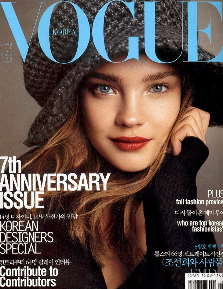 Natalia Vodianova featured on the Vogue Korea cover from August 2003