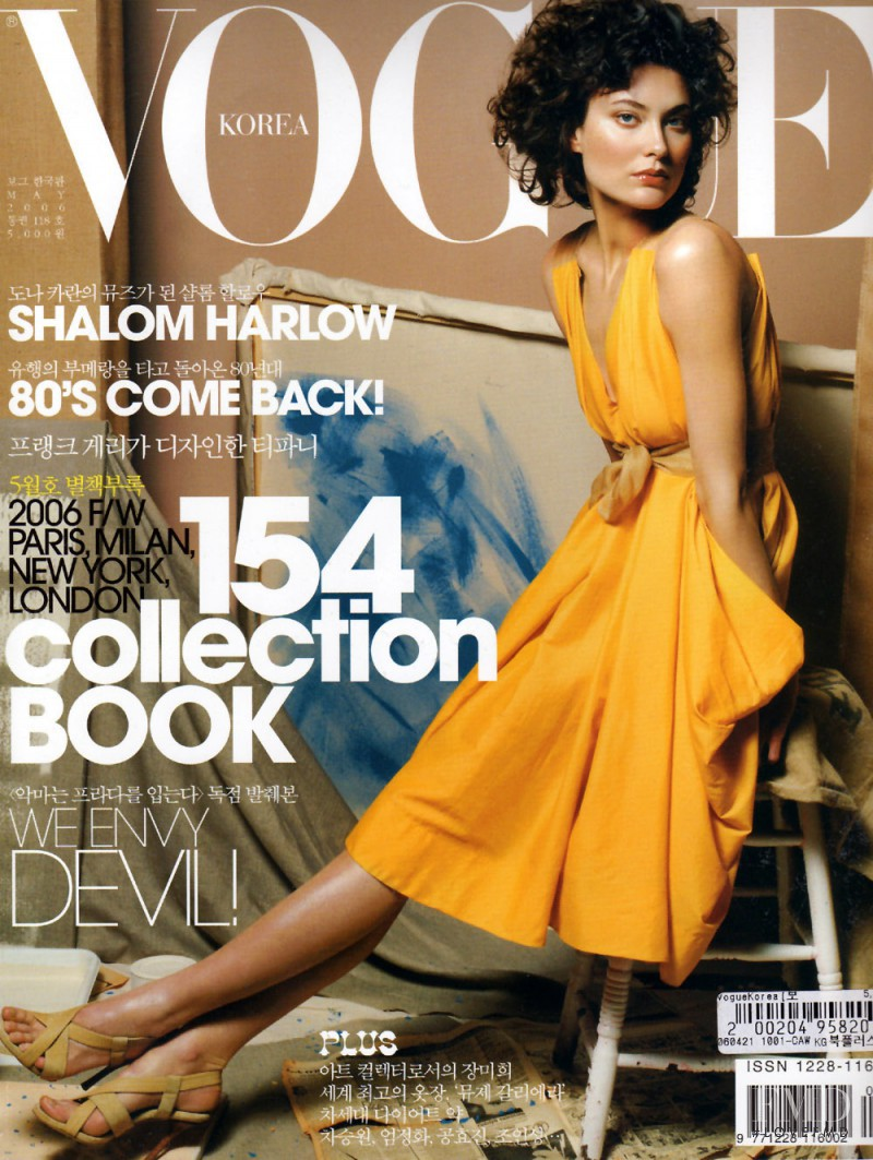 Shalom Harlow featured on the Vogue Korea cover from May 2006