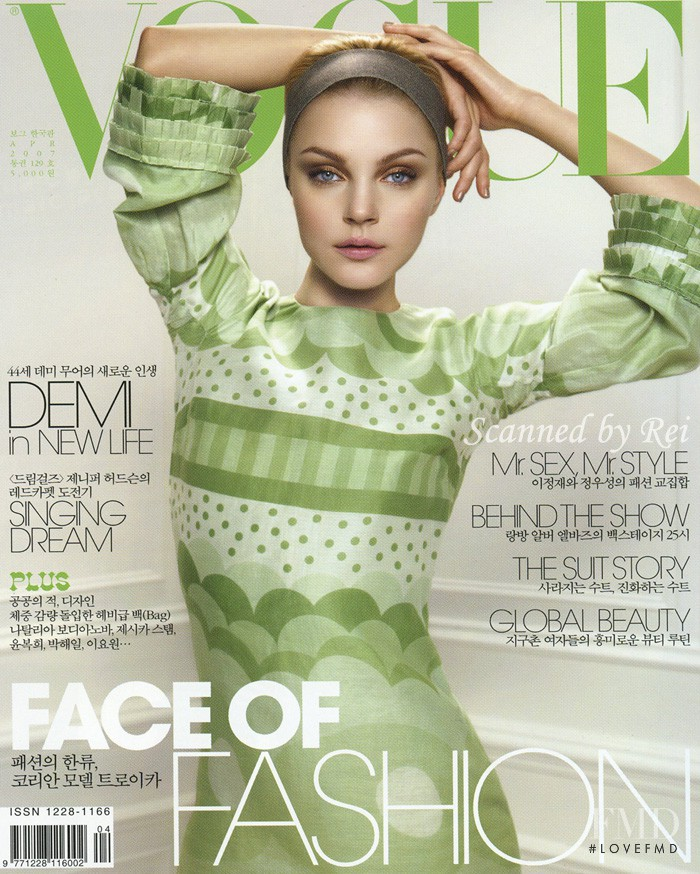 Jessica Stam featured on the Vogue Korea cover from April 2007