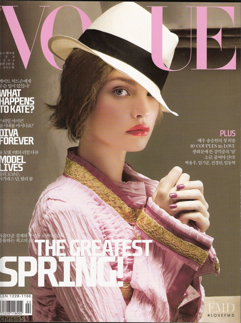Natalia Vodianova featured on the Vogue Korea cover from February 2008