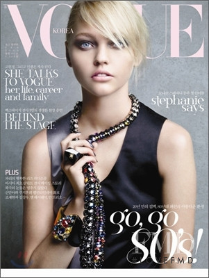Sasha Pivovarova featured on the Vogue Korea cover from February 2009